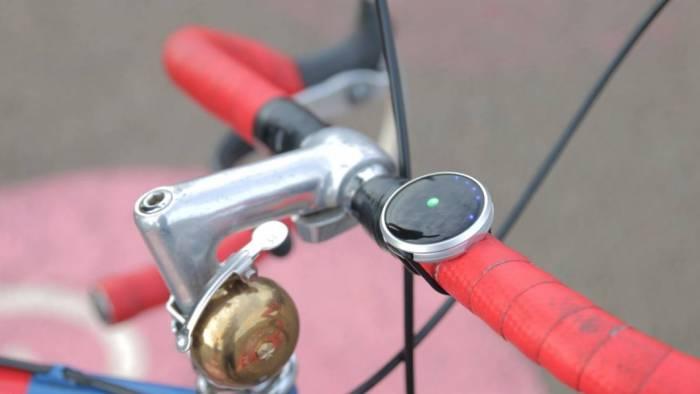 haize magic compass bike