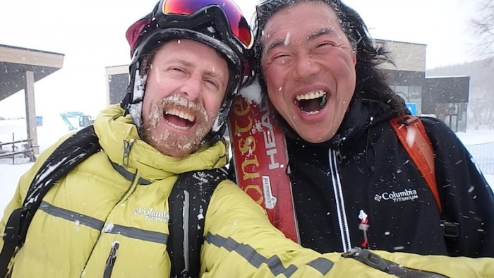 Japan Ski Guide