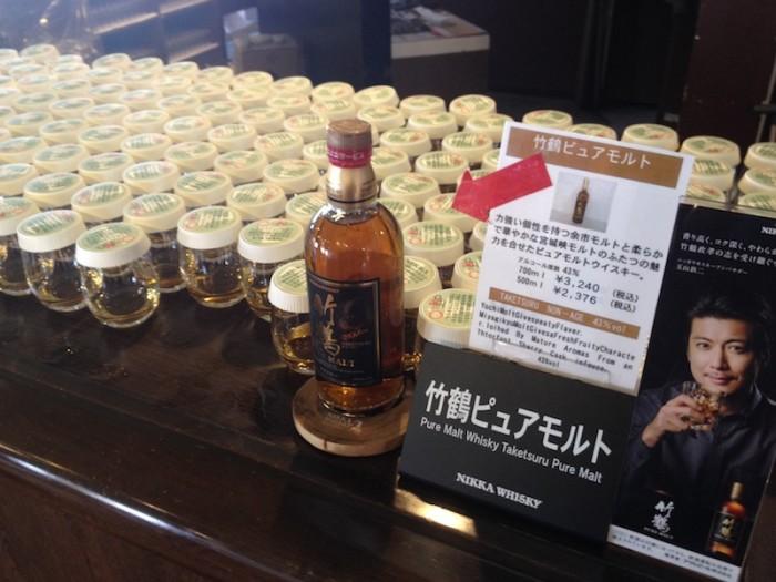 Nikka Whiskey Tasting