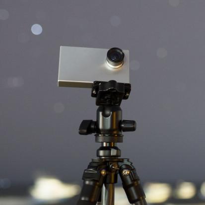 tiny astronomy camera