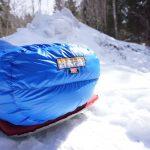 Western Mountaineering Antelope MF Sleeping Bag Made in USA