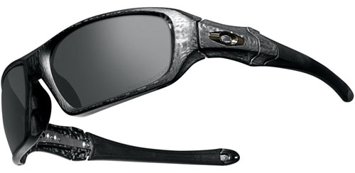 World's most expensive gear sunglasses