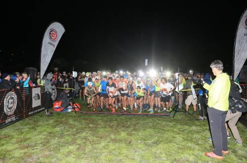 The North Face Cupless Ultramarathons