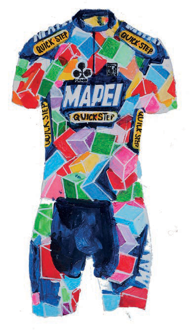 Mapei cycling kit