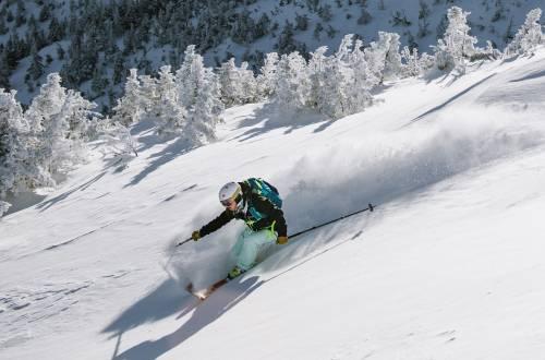 ski trip contest