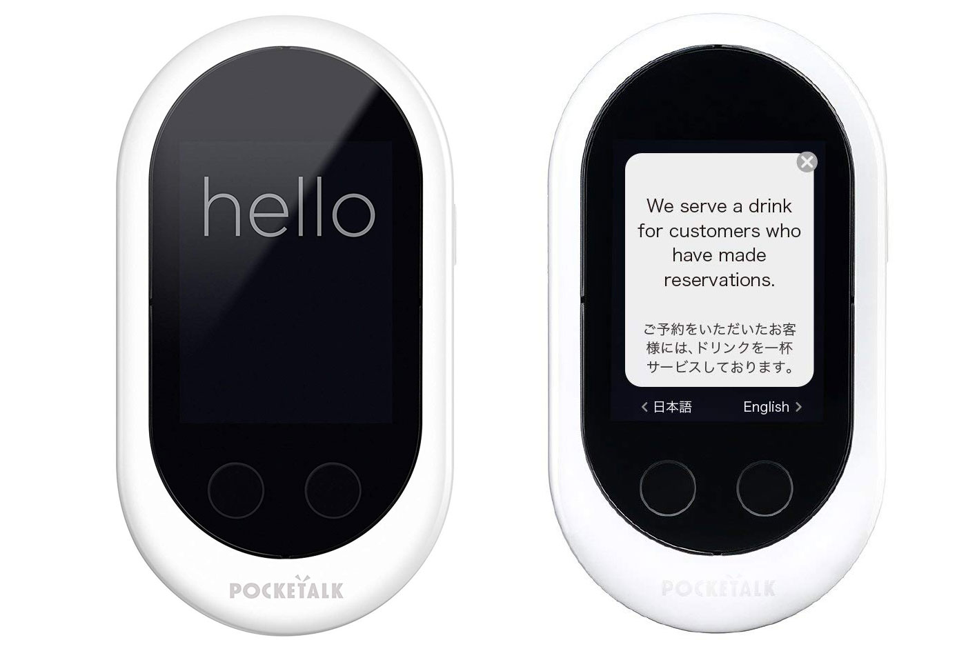 Pocketalk Language Translator