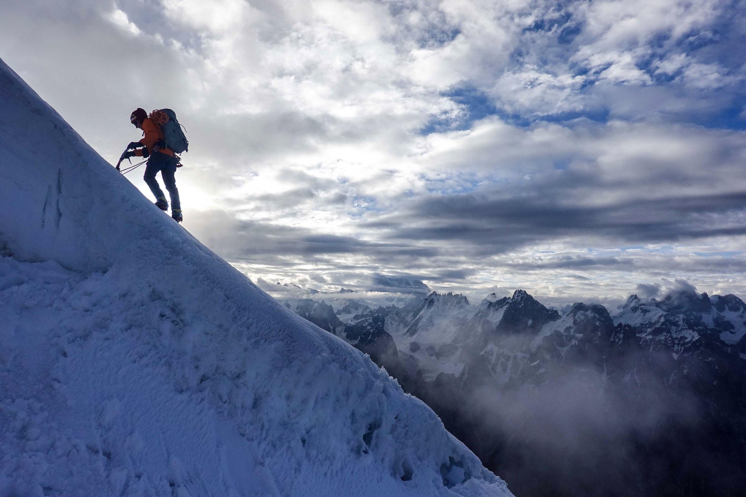 Link Sar Karakoram first ascent