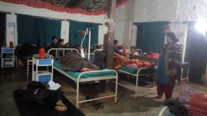 Jajarkot Hospital