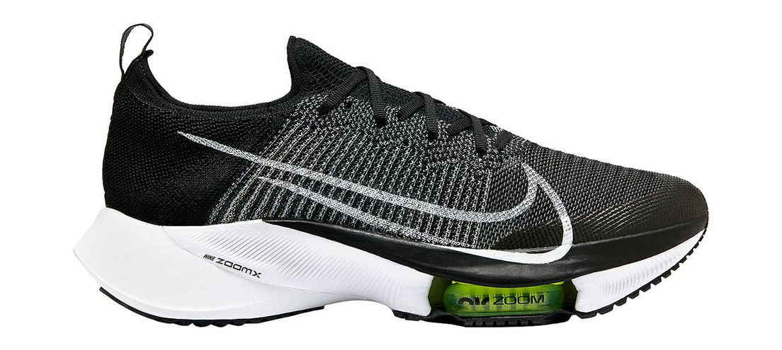 Nike Air Zoom Weather