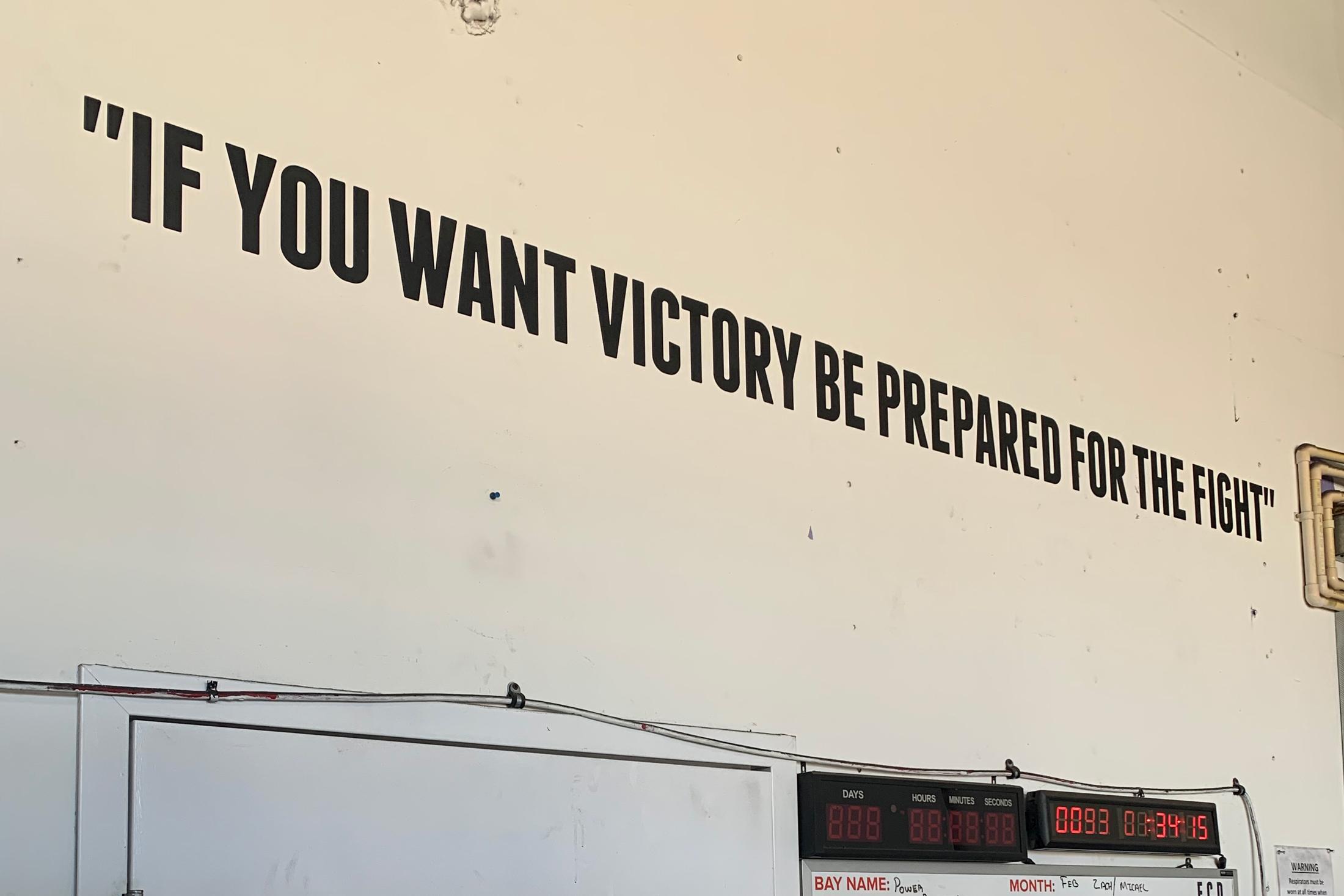 ecd-motivational-phrase