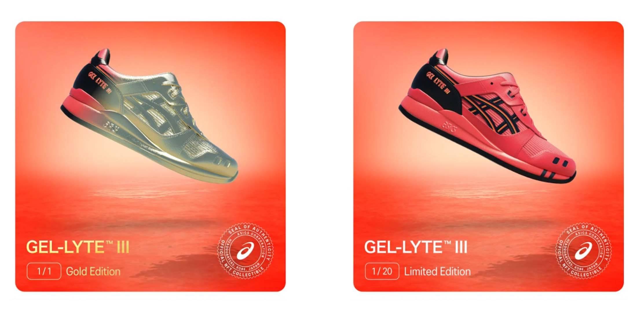 ASICS NFT digital footwear