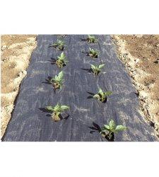 Ken-Bar Planters Paper Mulch