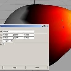 sticky Deformer for Maya 1.0.0 (maya script)