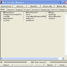 melManager for Maya 1.1.1 (maya script)