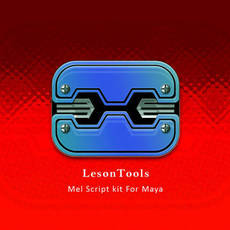 LesonTools [add] Extend Layer manage for Maya 1.2.2 (maya script)
