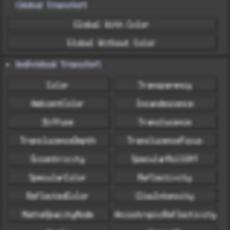 KBI_Materials_Attributes_Transfert for Maya 1.2.0 (maya script)