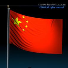 Flag China 3D Model