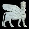 02 53 17 673 assyrian 1 4