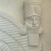 02 53 17 757 assyrian 3 4