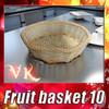 03 52 51 794 fruit basket 10 pereview 0.jpg55c7f351 e310 4bd8 a7ac 1879635c56d4large 4