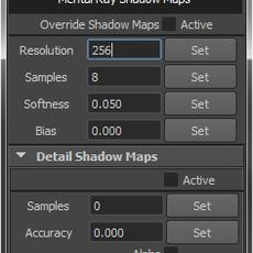 Mental Ray Shadow Map Manager for Maya 1.0.1 (maya script)