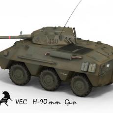 VEC H-90, Spanish Army 3D Model