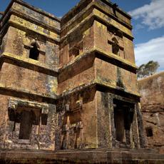 Saint George Church Ethiopia 3D Model