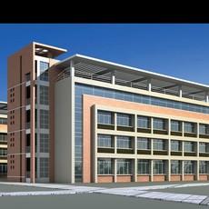Architecture 531 office Building 3D Model