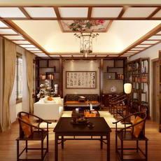 Condo Living Room 293 3D Model