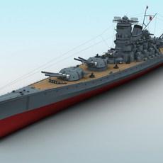Yamato Battleship 3D Model