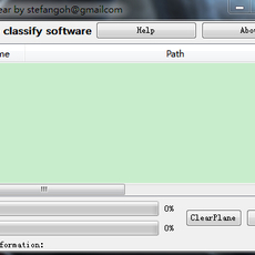 sequence classify software 2.0.3 ( plugin)