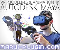 MARUI for Maya 1.4.6 (maya plugin)