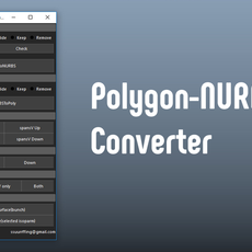 Polygon NURBS Converter for Maya 1.0.0 (maya script)
