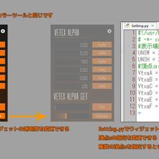 UNAlpha for Maya 0.1.1 (maya script)