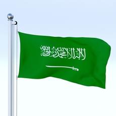 Animated Saudi Arabia Flag 3D Model