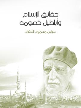 السفاح سعد هنداوي فن الحوار فى السينما والدراما فيسبوك