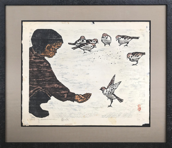 ARTicles Art Gallery Consignment woodcut on paper (framed)