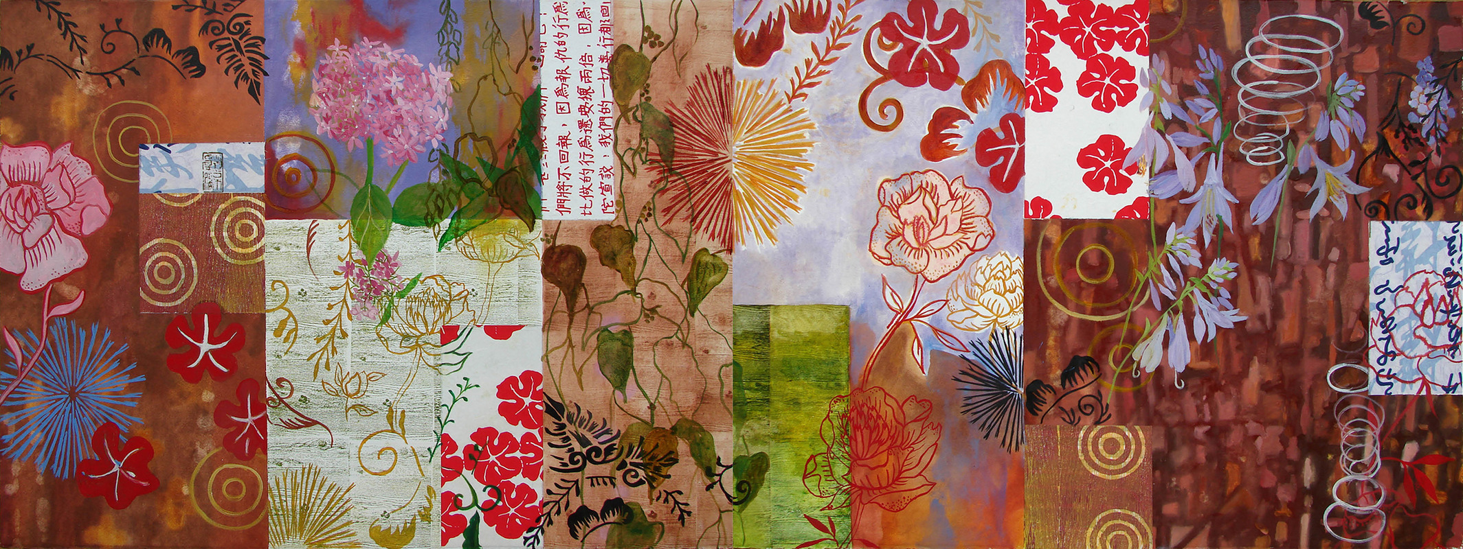 Paintings on Paper Midsummer Symphony