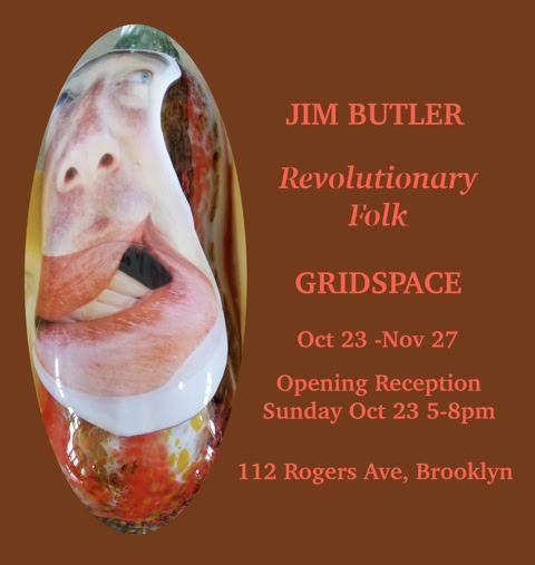 GRIDSPACE Jim Butler: Revolutionary Folk