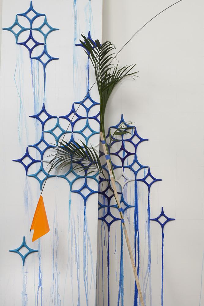 GRIDSPACE Kim Faler: Untitled
