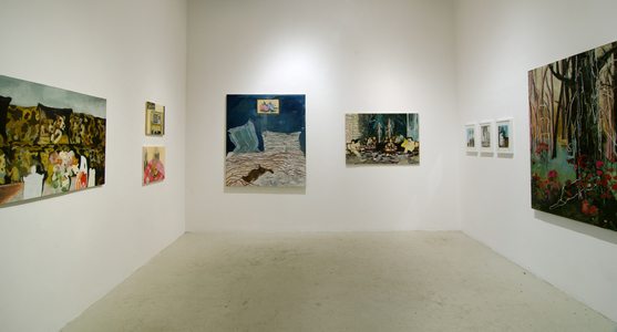 maia cruz palileo Exhibitions Cuchifritos Gallery + Project Space, New York, NY