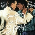 Dancing In The Street E.P. by David Bowie & Mick Jagger