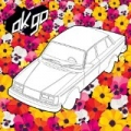 OK Go [Explicit] by OK Go