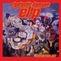 Fantastic Damage [Explicit] by El-P