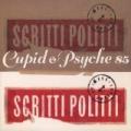 Cupid & Psyche 85 (US Release) by Scritti Politti
