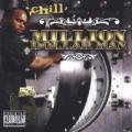 Million Dollar Man by Chill