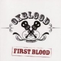 First Blood [Explicit] by Various artists