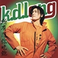 All You Can Eat by K. D. Lang