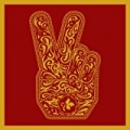 Stone Temple Pilots (Deluxe) by Stone Temple Pilots