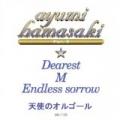Ayumi Hamasaki Part.II by Angel's Music Box